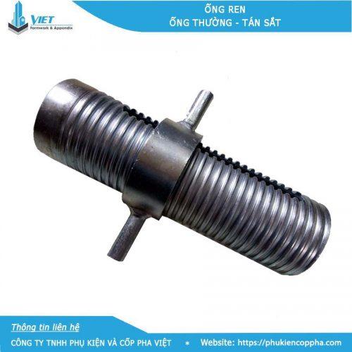 Ống ren cán tán thường trọng lượng 0.7 kg