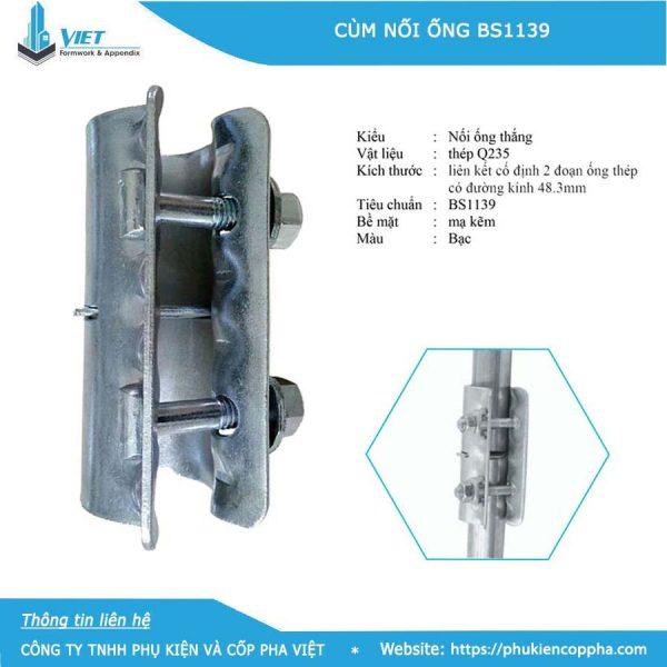 Cùm nối ống BS1139