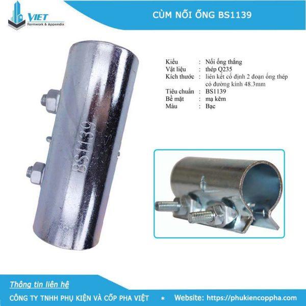 Cùm nối ống BS1139_2