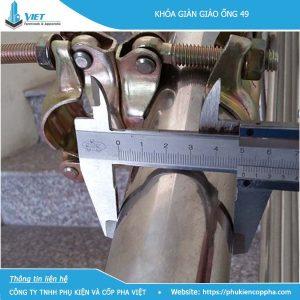 Khóa giàn giáo ống 49